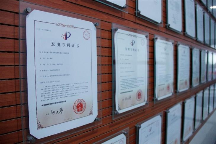 """光峰发明专利喜获""""专利奖""""优秀奖"""