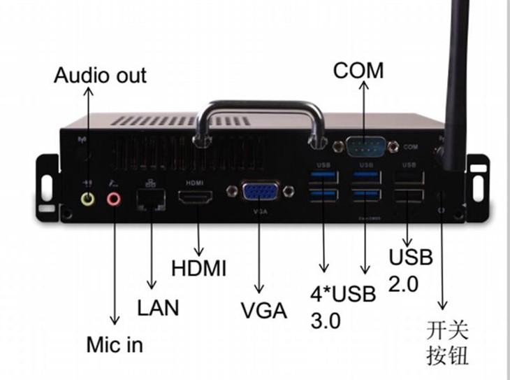真4K极清大尺寸交互式电子白板解决方案