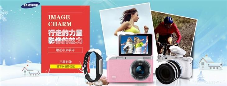 每日相机最推荐:京东购机送小米手环