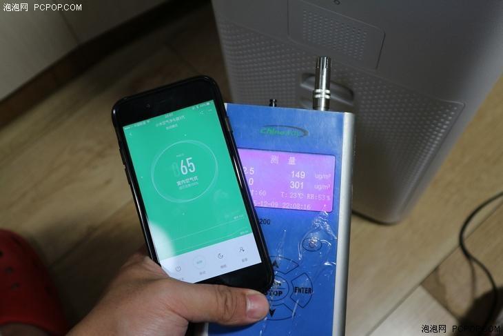 实测小米空气净化器2净化效果是否造假