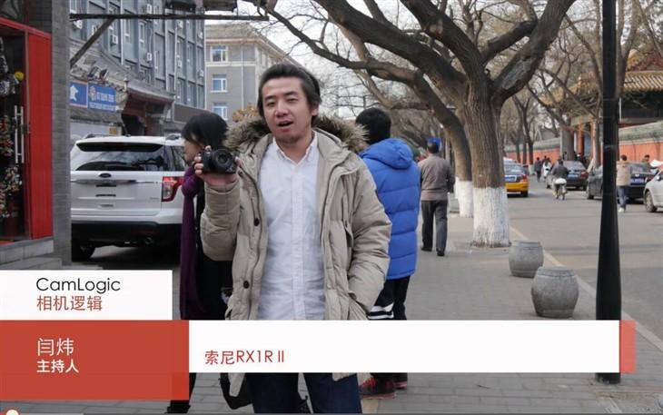 相机逻辑:全画幅索尼黑卡RX1RII评测