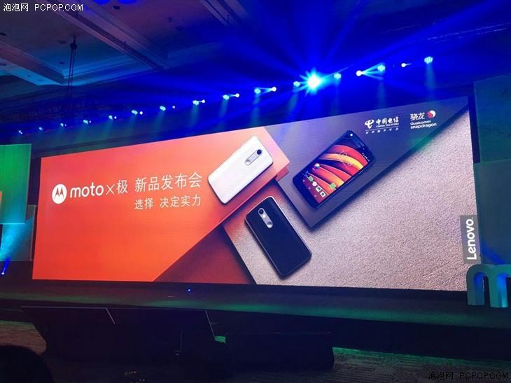 全球首款防碎屏手机 moto X极今日发布