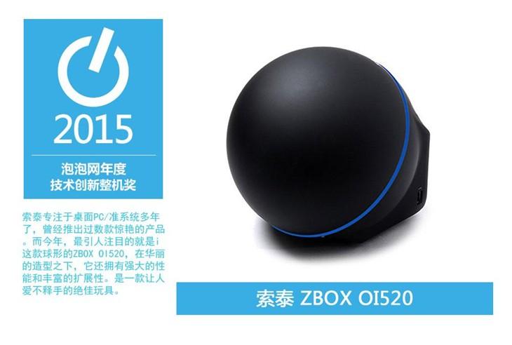 DIY新风向 2015年泡泡网整机获奖名单