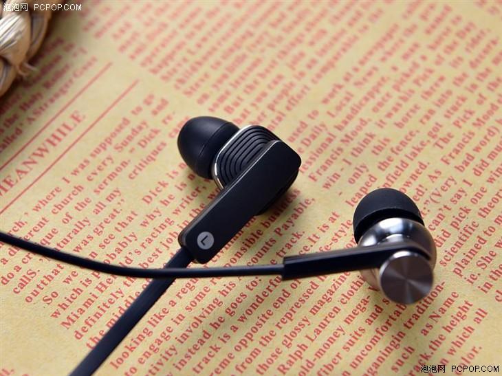 18岁和28岁的距离 荣耀VS小米圈铁耳机