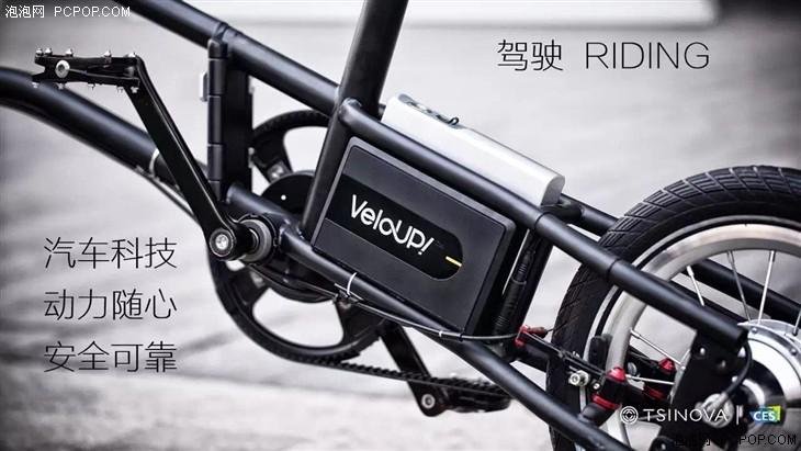轻客亮相CES2016并发布折叠款智慧电单车