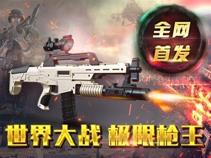 http://www.youxixj.com/wanjiazixun/138398.html
