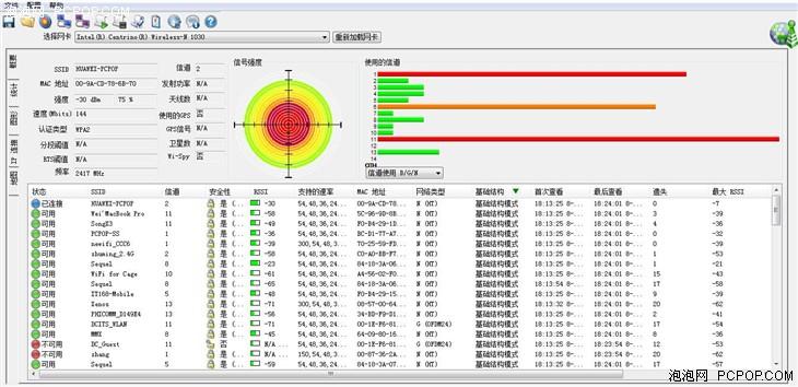 荣耀路由 Pro评测  双千兆网络更强劲