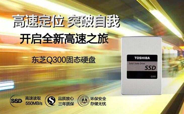 最超值SSD