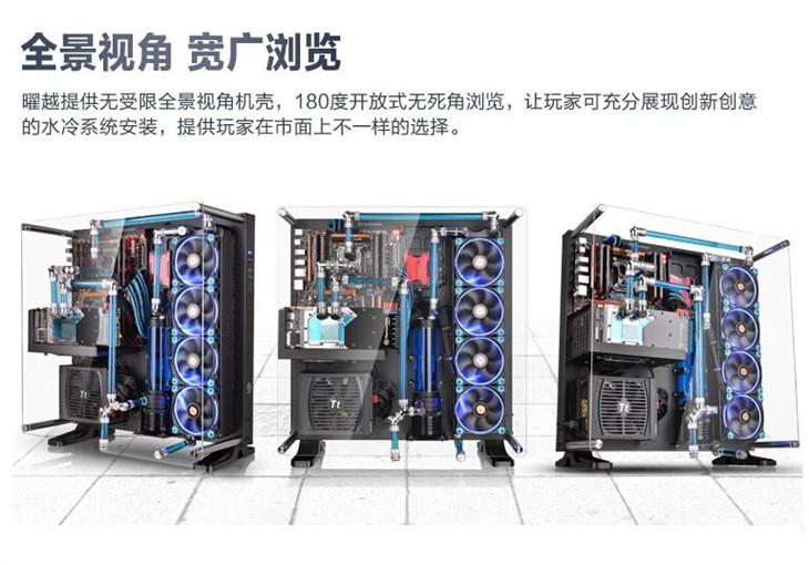 创客玩家新宠 Tt Core P5壁挂式创意机箱
