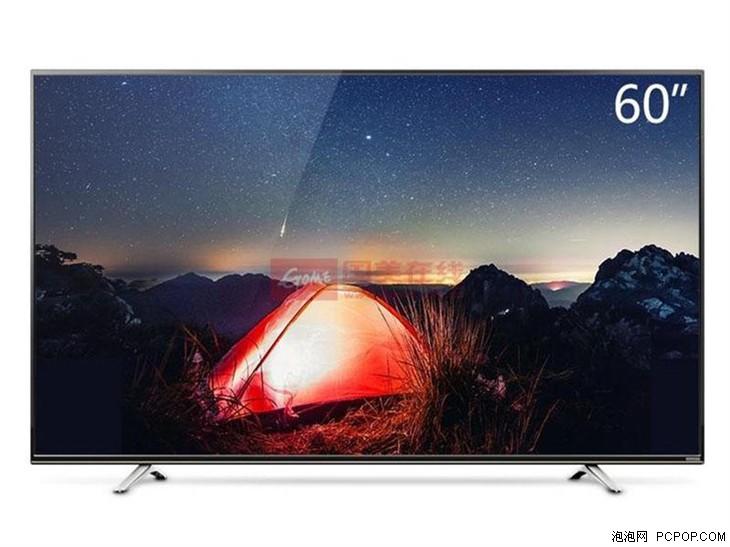 酷开K60 60寸液晶电视 国美仅售3999