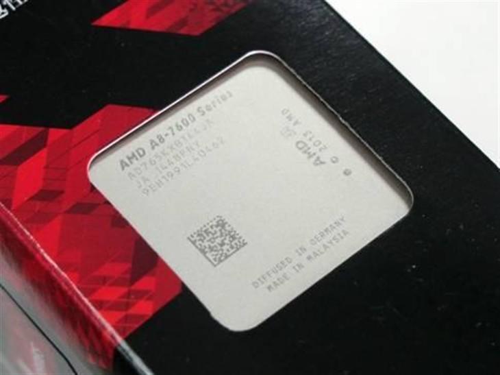 低功耗整合首选强芯 A8-7500热卖中