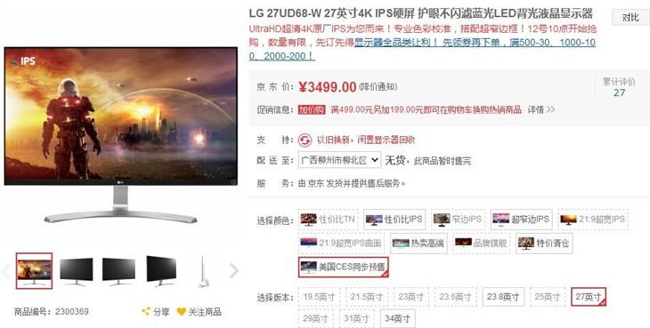最低只要1888元 市售超值4K显示器推荐