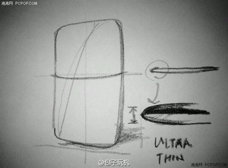 乐视超级手机2草图已出 外观有点萌