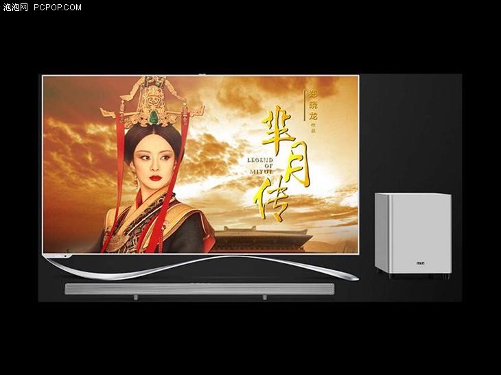 乐视 x55Pro 第三代超级电视售价5499元