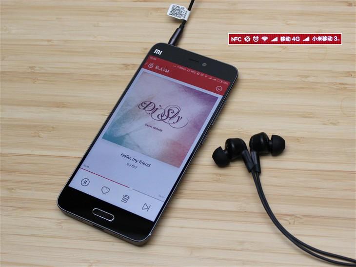 移动手机卡刷qq_测试过程中手机卡1为中国移动,卡2为小米移动电话卡(联通).