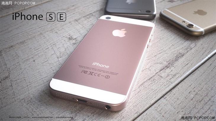 狙击中端市场 4寸iphone 5se亮点解析