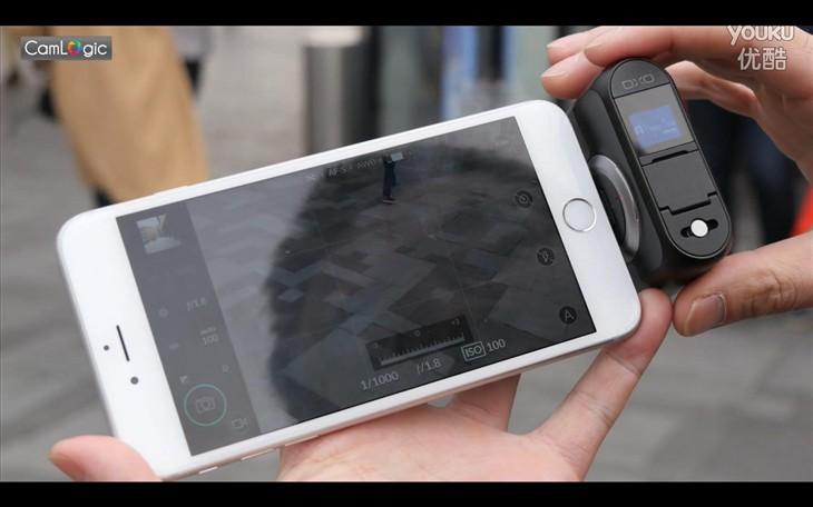 相机逻辑:是相机也是手机配件的DxO One