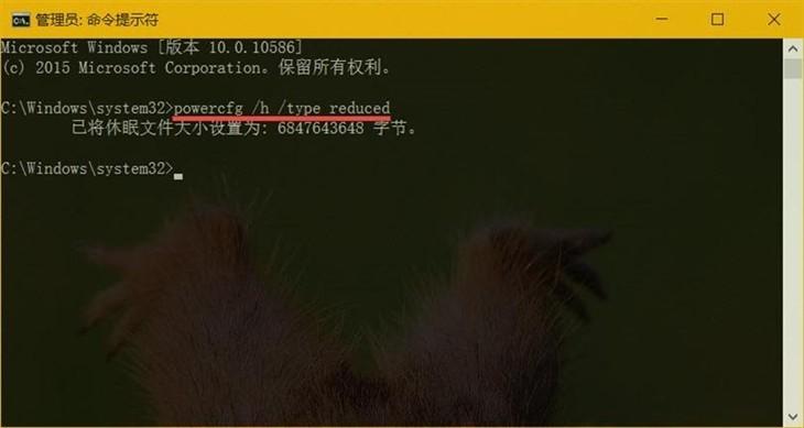 详解Windows 10操作系统快速启动模式