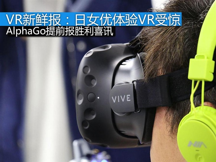 VR新鲜报:日女优体验VR受惊崩溃摔坏设备