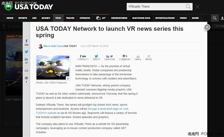 """《今日美国》推出VR新闻网站""""VRtually There"""""""