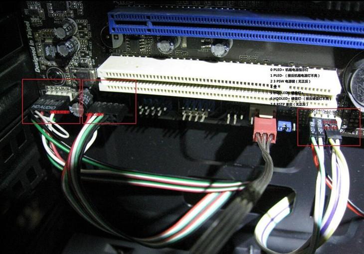 台式电脑拆机清灰图文教程!_机箱新闻-泡泡网