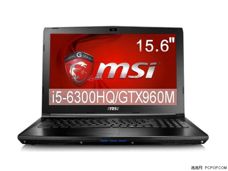 微星GL62 6QF游戏本国美在线售价5099