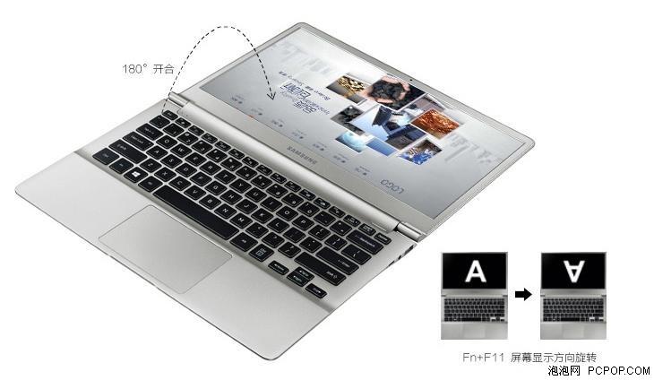 XPS 12领衔 热门二合一笔记本电脑推荐