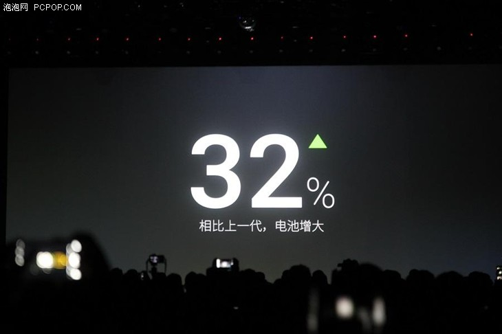 魅蓝Note 3发布