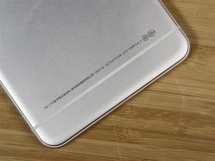 颜值担当超薄通透 vivo X6S Plus评测