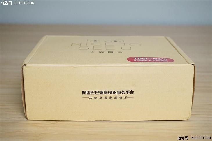 天猫纸箱包装设计