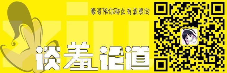 豪哥去上海成人展直播