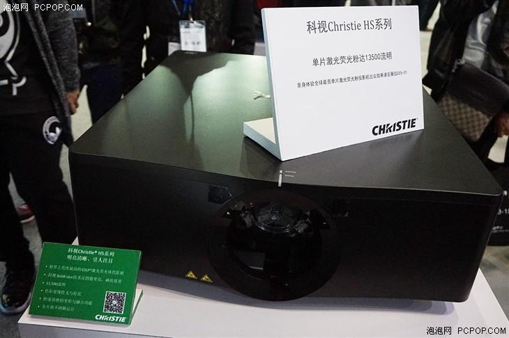 科视Christie HS系列激光投影登陆中国