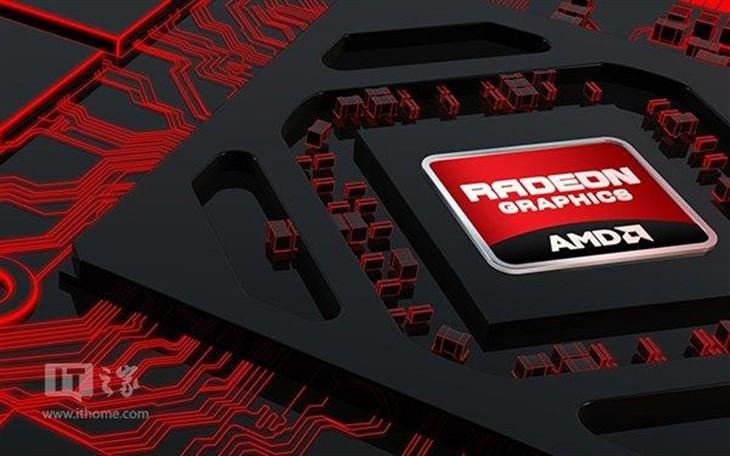 AMD開發4K VR頭盔中︰刷新率達120Hz_AMD顯示卡推薦品牌2017,香港交友討論區
