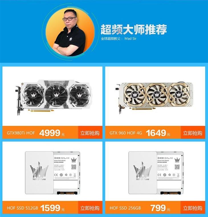 連嗨三天三夜!  影馳粉絲狂歡大聚惠_顯示卡推薦品牌2017,香港交友討論區