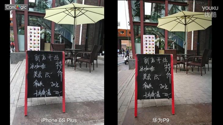 相机逻辑:华为P9到底