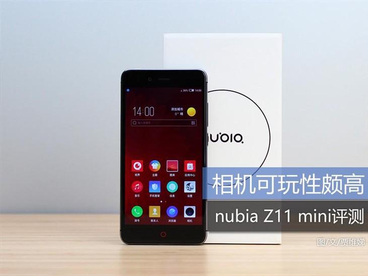 小屏精品/可玩性高 nubia Z11 mini评测