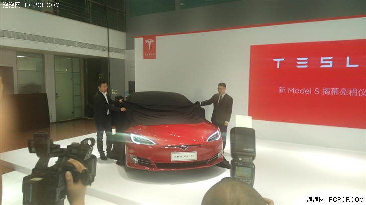 新Model S首发 特斯拉金港体验中心开幕