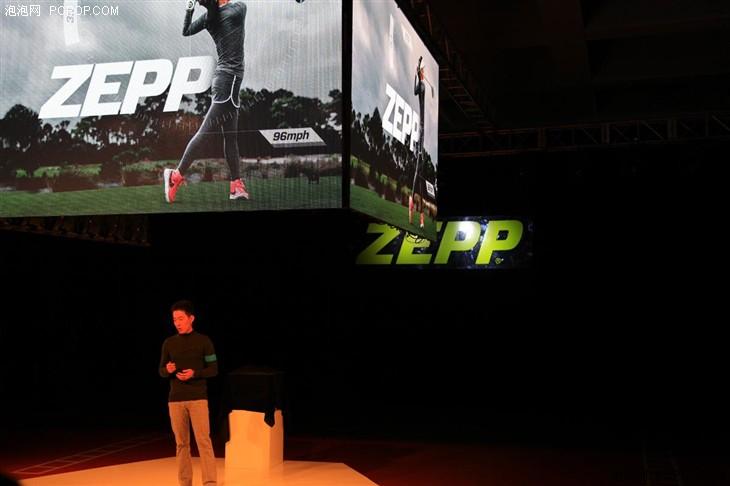 竞技体育也智能!ZEPP 2016新品发布