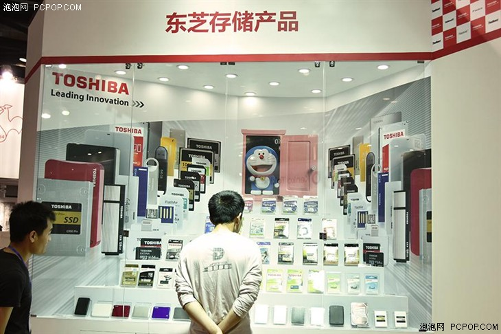 P&E2016展会 东芝存储销售部总监专访