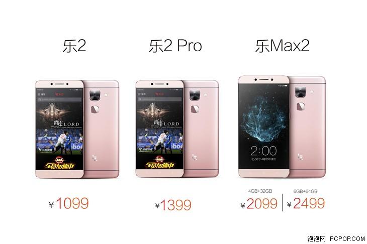 乐视速度!二代手机新品百万台现货2小时售罄!