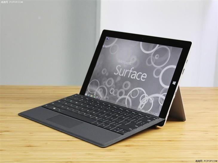 办公新力量 微软Surface 3售价3888元