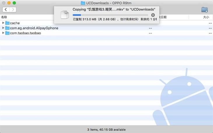 Windows可以做而OS X不能做的事儿