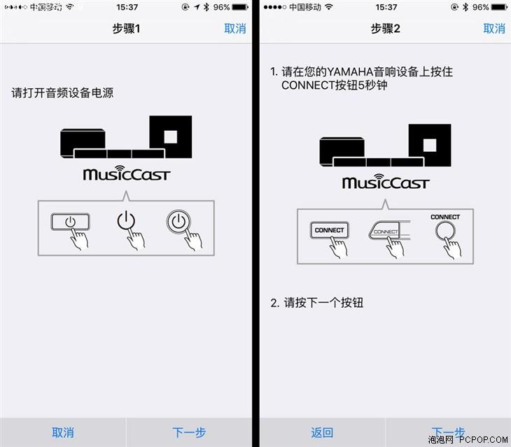 小巧方便 雅马哈WiFi音箱WX-030评测