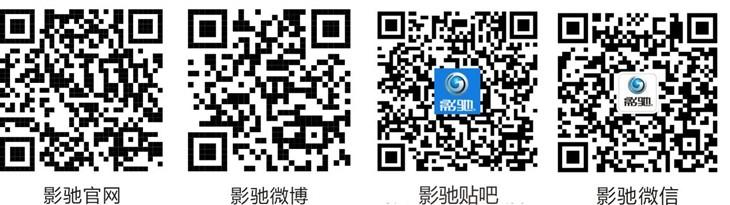 购卡享福利 影驰GTX970骨灰黑将热售2599
