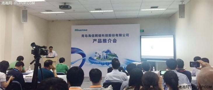 海信网络科技发布四款智能交通新产品