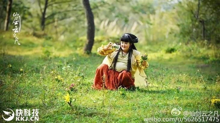 《仙剑云之凡》女主角高清剧照:瞎眼