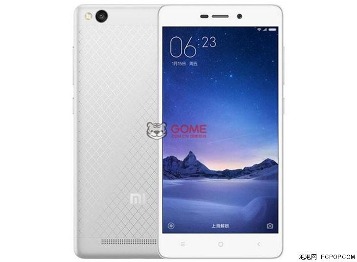 小米 红米 3 全网通版4G手机售价838