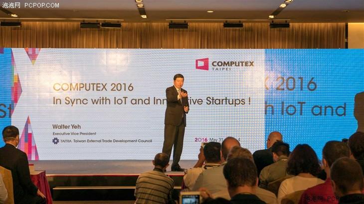 COMPUTEX 2016 开幕在即 四大主题整合多元活动 全面建构全球科技生态系