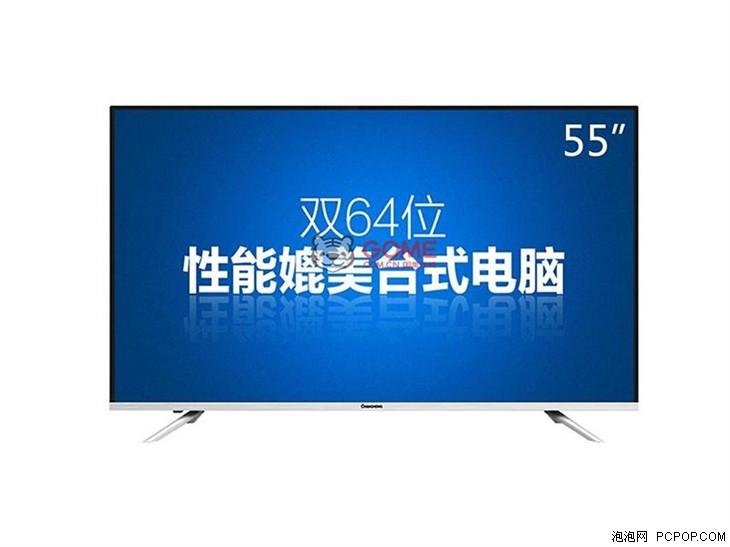 七色靓彩 长虹55寸4K智能电视2599元