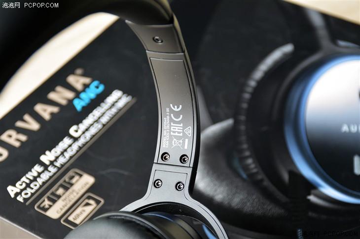 创新Aurvana ANC主动降噪折叠耳机评测